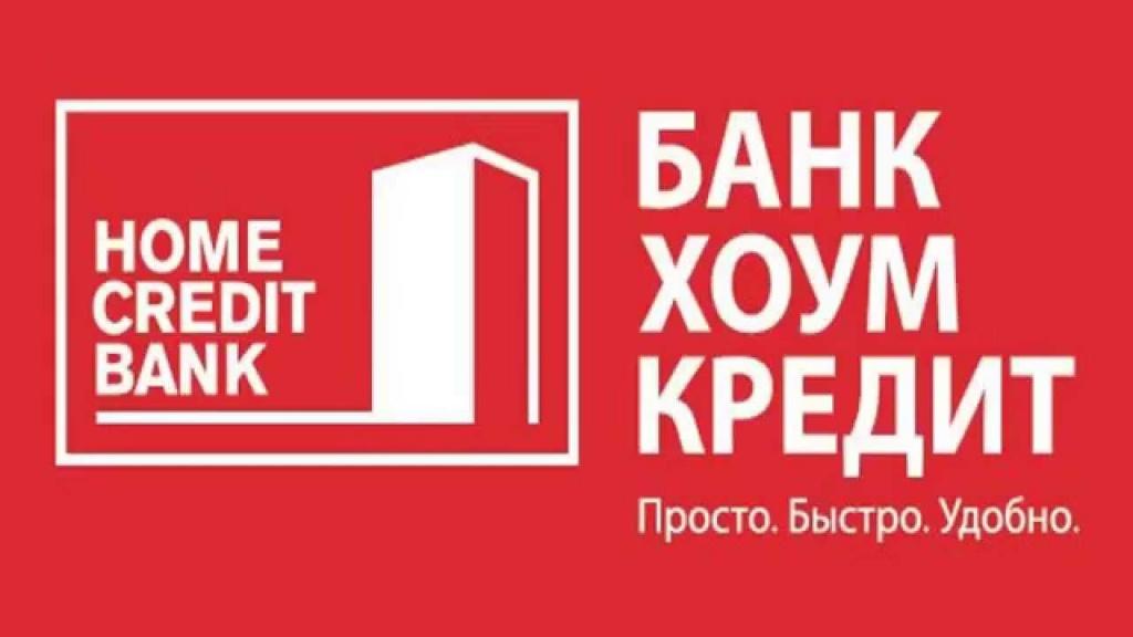 Россельхозбанк пермь официальный сайт кредиты физическим лицам